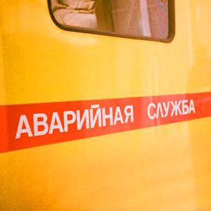 Аварийные службы Козьмодемьянска