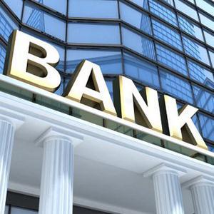 Банки Козьмодемьянска