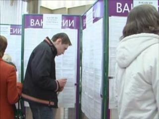 Центры занятости Козьмодемьянска