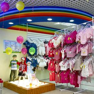 Детские магазины Козьмодемьянска