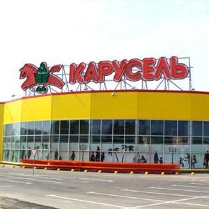 Гипермаркеты Козьмодемьянска