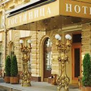 Гостиницы Козьмодемьянска