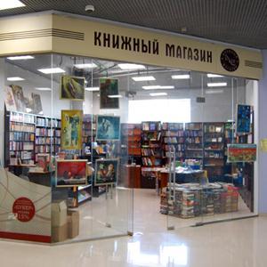 Книжные магазины Козьмодемьянска