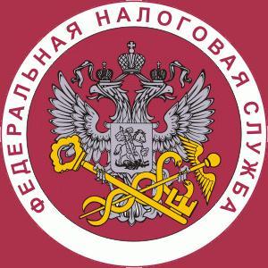 Налоговые инспекции, службы Козьмодемьянска