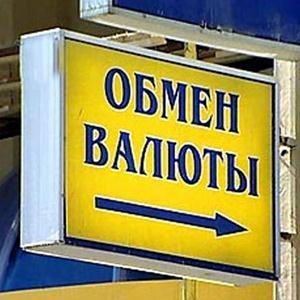 Обмен валют Козьмодемьянска
