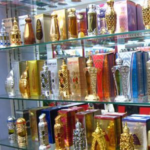 Парфюмерные магазины Козьмодемьянска