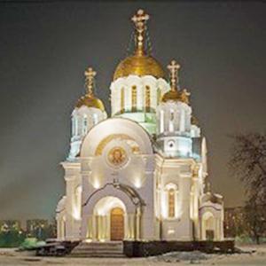 Религиозные учреждения Козьмодемьянска