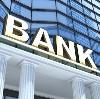 Банки в Козьмодемьянске
