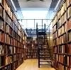 Библиотеки в Козьмодемьянске