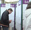 Центры занятости в Козьмодемьянске