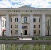 Дворцы и дома культуры в Козьмодемьянске