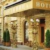 Гостиницы в Козьмодемьянске