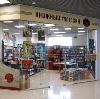 Книжные магазины в Козьмодемьянске