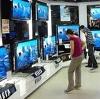 Магазины электроники в Козьмодемьянске