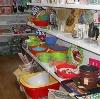 Магазины хозтоваров в Козьмодемьянске