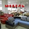 Магазины мебели в Козьмодемьянске