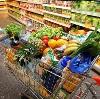 Магазины продуктов в Козьмодемьянске