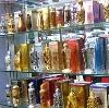 Парфюмерные магазины в Козьмодемьянске