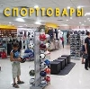 Спортивные магазины в Козьмодемьянске