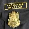 Судебные приставы в Козьмодемьянске