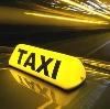 Такси в Козьмодемьянске