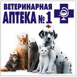 Ветеринарные аптеки Козьмодемьянска
